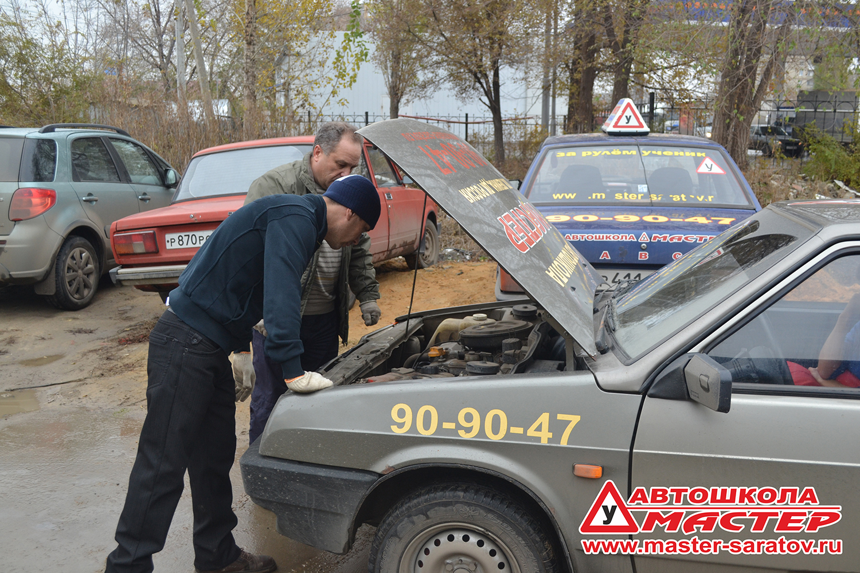 Конкурсы для мастеров по вождению